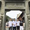Auszeit in Chengdu Jiezi Ancient Town 2019 (Foto: Archiv)